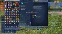 【FLX飞豆】剑灵南天国10.26更新后每日任务还有多少金?