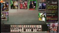 【梦中三国杀】40张牌的传说