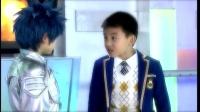 星际精灵蓝多多 001 我叫蓝多多 我叫蓝多多