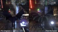 蝙蝠侠:重返阿卡姆–PS4/Xbox One/PC详细画面对比与分析
