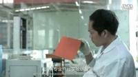 吉鑫祥吉鑫祥宣传片