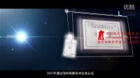 深圳市联得自动化装备股份有限公司->深圳视天行影视公司