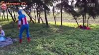 艾莎公主遭遇绑架 蜘蛛侠和美国队长来救人!