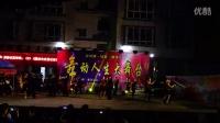 宜宾市高县舞动人生-牛仔舞加平四舞