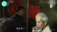 香港真人秀《穷富翁大作战》