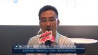 皮阿诺橱柜品牌中心总监李学博专访