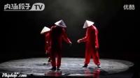 中国风舞蹈