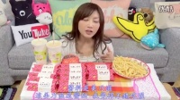 【木下大胃王】奶油浓汤派20个+鸡肉起士堡+BBQ猪肉堡+大薯2个!【中文字幕】_标清