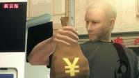 3D:须眉追砸运钞车被击毙 押运员啥处境可开枪?