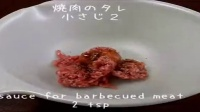 100日元.牛肉饭汉堡 @bonobos25_标清