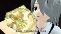 【东方MMD】虫师莉格露 第四话前篇「宿生石」