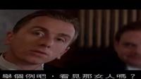 海上钢琴师1900之况昧平生_标清