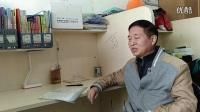 彭南生老师英语教学分享_标清