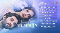 印地语的歌 Tumbin2 jukebox - hindistan nahxa - hindi movie song 2016