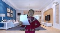 (搞笑视频)我是这样写家庭调查表的-好好姐妹花