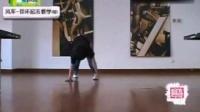 街舞NIKE 怎麼练 街舞耐克nike的练习技巧 - 街舞爱好者论坛