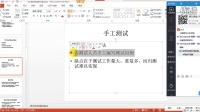 软件测试的分类【软件测试学园QQ群527499426】