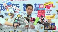 现场:黄磊称女儿不需赢在起跑线  大赞张艺兴是全能好少年