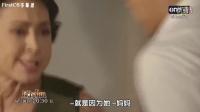 [FirstCS][新无忧花开][EP01][泰语中字][精校精效版][高清1080P]