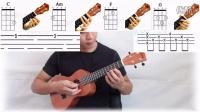 老工匠乐器专营店尤克里里弹唱教学《喜欢你》