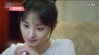 电视剧《微微一笑很倾城》发布会 杨洋:剧中郑爽有时候很害羞 结婚后我会好好爱着她_标清