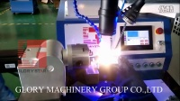 深圳不锈钢激光焊接机视频 大型激光焊机