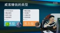 微信营销推广公司 (12)