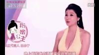 左永宁拍摄粉嫩公主酒酿蛋广告现场曝光