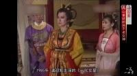 赛过林青霞,美过赵雅芝,秒杀刘晓庆,她才是真正的不老女神!