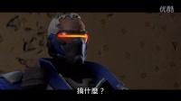 【游民星空】《守望先锋》恶搞动画 当堡垒会说话