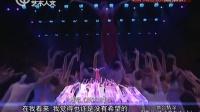 舞台情深 周野芒 朱洁静专访(上) 161029