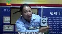 电动维修视频教程_怎么快速检测电动车电池是否正常?