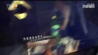 TVS1经视报告你投诉马上办宣传片