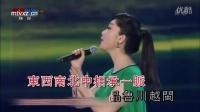凤凰传奇-中国味道[HD][-国语]