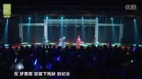 GNZ48 TEAM G《心的旅程》公演(2016-10-29)