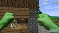 我的世界动画片第二集:绿巨人的爱情