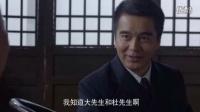 《寒山令》李健演绎热血护宝传奇