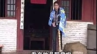02.云南山歌剧-毛家超-喜新厌旧02_标清