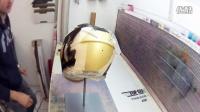 AGV纯贴金头盔制作过程 真正的金头盔