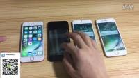 苹果7 iPhone7plus换外屏换屏幕拆机视频
