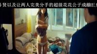 【901影视】韩国电影《我妻子的一切》龌蹉的男人因对妻子的不满尽请别人勾引自己的妻子