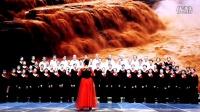玺尊龙云南记者合唱团一一保卫黄河