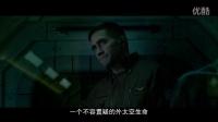 """《异星觉醒》首曝""""神秘样本""""预告片 人类初接触外星智慧生命体"""