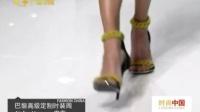时尚中国 161030