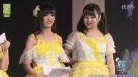 GNZ48 TEAM G《心的旅程》公演(2016-10-30)