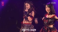 BEJ48 TEAM E《不眠之夜》万圣节特别公演(2016-10-30)