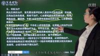2016中西医结合执业(助理)医师 内科学 第2讲 第二单元《1》