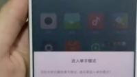 QQ视频20161031134917在淘宝上白开水数码买的红米NOTE3屏幕故障视频