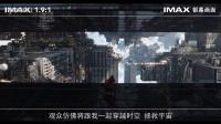 卷福上阵力荐 《奇异博士》IMAX全画幅观影全指南