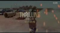 李安导演新作《比利·林恩的中场战事》超清预告 大陆11月11日上映 @柚子木字幕组
